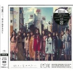 IZ*ONE - Suki to iwasetai (CD+DVD) (B ver) (Japan Edition)