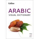 ARABIC VISUAL DICTIONARY - COLLINS