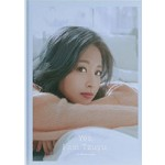 TWICE TZUYU - 1ST PHOTOBK : YES, I AM TZUYU. (BLUE VERSION)