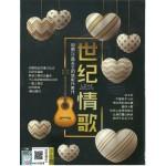 世纪情歌 LOVE ACOUSTIC (2CD)