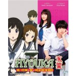 HYOUKA V1-22END+LIVE ACTION MOVIE (3DVD)