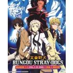 BUNGOU STRAY DOGS S1-3+OVA+MOVIE (4DVD)