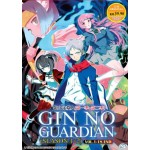 GIN NO GUARDIAN (SEASON 1+2)   银之守墓人(第一季+第二季) VOL. 1 - 18 END (2DVD)