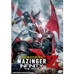 MAZINGER Z: INFINITY THE MOVIE 無敵鐵金剛劇場版(1DVD)