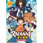 RADIANT V1-21END (2DVD)