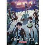 REVISIONS V1-12END (DVD)