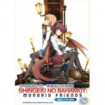 SHINGEKI:MANARIA FRIENDS V1-10END (DVD)