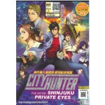 CITY HUNTER: SHINJUKU PRIVATE EYES (DVD)