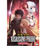 ASSASSINS PRIDE 刺客守则 VOL.1-12 END (DVD)