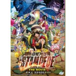 One Piece: Stampede The Movie 海賊王 :奪寶爭霸戰劇場版 (DVD)