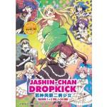 JASHIN-CHAN DROPKICK 邪神与厨二病少女 S1+2(2DVD)