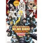 ENN ENN NO SHOUBOUTAI: NI NO SHOU 炎炎消防队:弐之章(SEASON 2) VOL.1-24 END