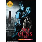 NO GUNS LIFE S1+2 V1-24END (2DVD)