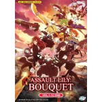 ASSAULT LILY: BOUQUET V1-12END (DVD)