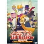 THE GREAT DETECTIVE SHERLOCK HOLMES-THE GREATEST JAIL-BREAKER THE MOVIE 大偵探福爾摩斯:逃獄大追捕(DVD)