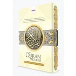 AL-QURAN AL-KARIM (KUNING) - INTEAM
