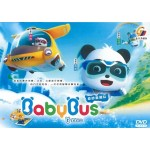 BABY BUS 宝宝巴士:奇妙救援队 (DVD)