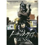 NO GUNS LIFE EP1-12END (DVD)
