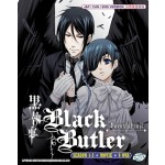 BLACK BUTLER 黑执事 S1-3+MOVIE+9OVA (9DVD)