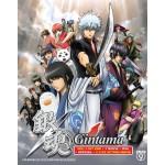 GINTAMA 銀魂 VOL.1-367 END + 3 MOVIE + OVA + SPECIAL + 2 LIVE ACTION MOVIE (17DVD)