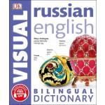 Russian English Visual Dictionary
