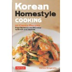 KOREAM HOMESTYLE COOKING: