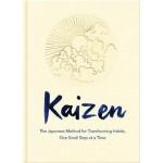 KAIZEN: THE JAPANESE METHOD FOR TRANSFOR
