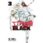 工作細胞BLACK (03)