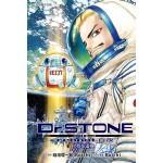 Dr.STONE 新石紀外傳 reboot:百夜(全)