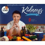 A GUIDE TO COOKING FOR YOUR OWN KIDNEY