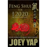FENG SHUI FOR 2020