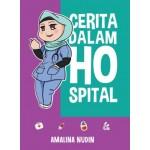 CERITA DALAM HOSPITAL