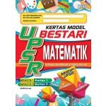 UPSR Kertas Model Bestari Matematik (Dwibahasa)