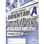 KERTAS MODEL ORIENTASI UPSR SK BAHASA MELAYU (PENULISAN)