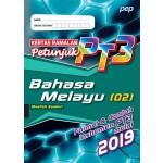KERTAS RAMALAN PETUNJUK PT3 BAHASA MELAYU