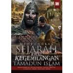 MEMBONGKAR SEJARAH AWAL KEGEMILANGAN TAMADUN ISLAM