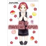 AN & MANISAN JEPUN 1
