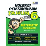 Tahun 6 Koleksi Pentaksiran Matematik - Kertas 1 (Dwibahasa)