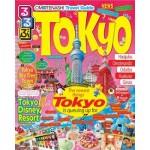 OMOTENASHI TRAVEL GUIDE TOKYO