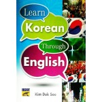 LEARN KOREAN THROUGH ENGLISH