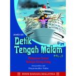 DETIK TENGAH MALAM #29