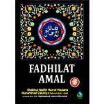 FADHILAT AMAL