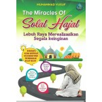 THE MIRACLES OF SOLAT HAJAT