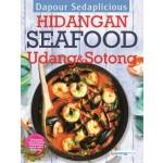HIDANGAN SEAFOOD UDANG & SOTONG