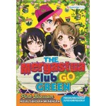 PINK BLOSSOM THE MERGASTUA CLUB GO GREEN