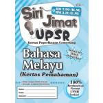 UPSR Siri Jimat Kertas Peperiksaan Cemerlang Bahasa Melayu (Pemahaman)
