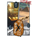 谜之绝密档案-秦始皇陵 X 埃及金字塔 神秘地带
