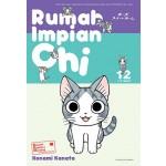 RUMAH IMPIAN CHI 12 TAMAT