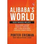 ALIBABA'S WORLD