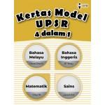 Primary 6 Kertas Model UPSR (4 dalam 1)